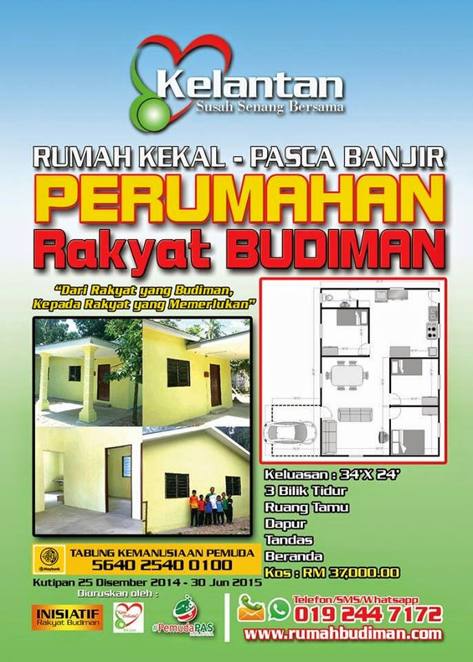 derma Projek Perumahan Rakyat Budiman