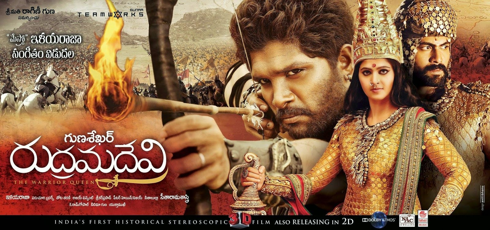 Rudhramadevi wallpapers