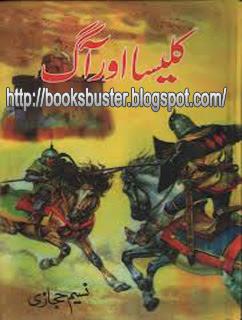 Urdu Book Kaleesa Aur Aag Part 2