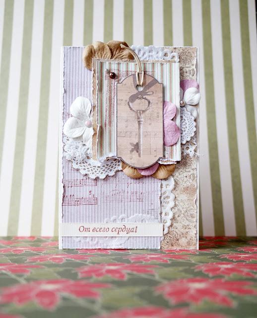 Открытка в бежево-розовой гамме с цветами. Card by rose-beige palette with flowers.
