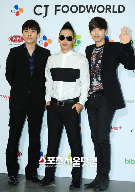 Seungri Taeyang Se7en CJ Food World Opening