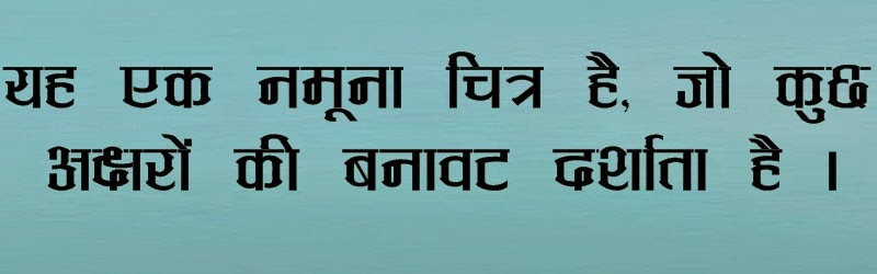 Annapurna Plain Hindi font