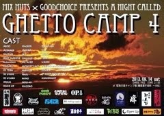 GHETTO CAMP 4