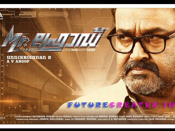 Mohanlal's Mr Fraud Exclusive Photo Gallery | Mohanlal's Different Faces in Mr Fraud