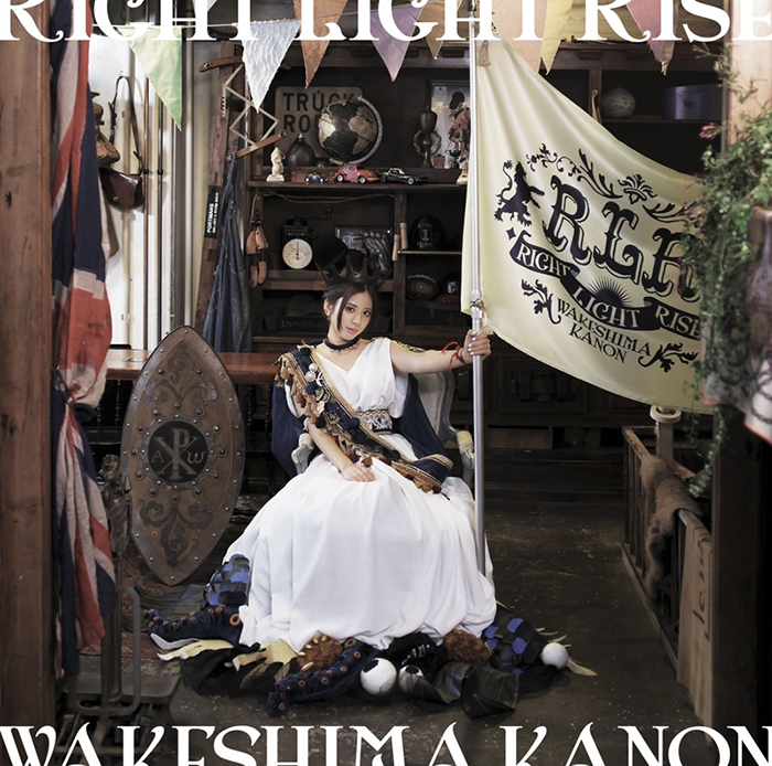 Kanon Wakeshima RIGHT LIGHT RISE