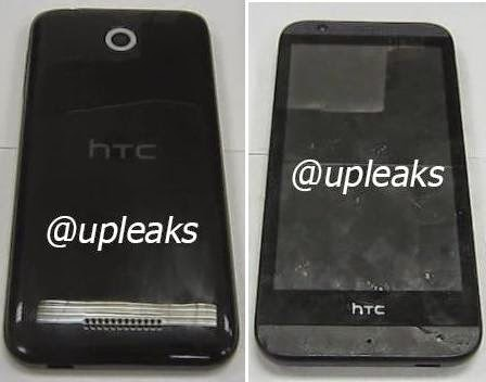 HTC A11 price in India images