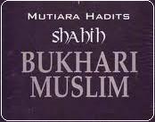 Mutiara Beberapa Hadits Shahih Bahasa Indonesia