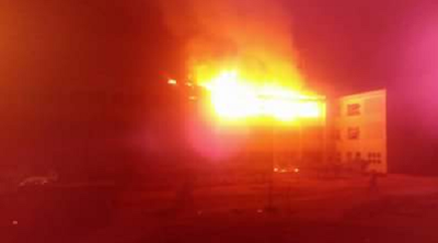 UNN hostel On Fire 3
