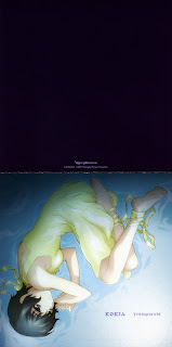 Phantom ~Requiem for the Phantom~ Episode 24 Sub Indo / English