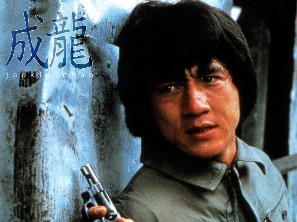 Funny pictures young jackie chan wallpaper pictures free download 1024x768 - Jackie chan wallpaper download ...
