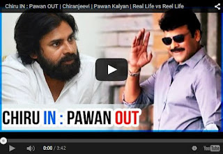 Chiru IN : Pawan OUT | Chiranjeevi | Pawan Kalyan | Real Life vs Reel Life | Latest Tollywood News | HD Videos