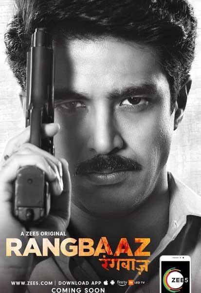 Poster Of Rangbaaz Season 01 2018 Watch Online Free Download