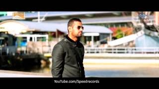 ATHROO SONG LYRICS - ROMEO RANJHA | GARRY SANDHU