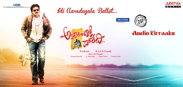 Attharintiki Daredhi Latest HD Wallpapers (5)