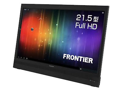 Kourizo and frontier show 21.5-inch Tablet PC with Android 4.0