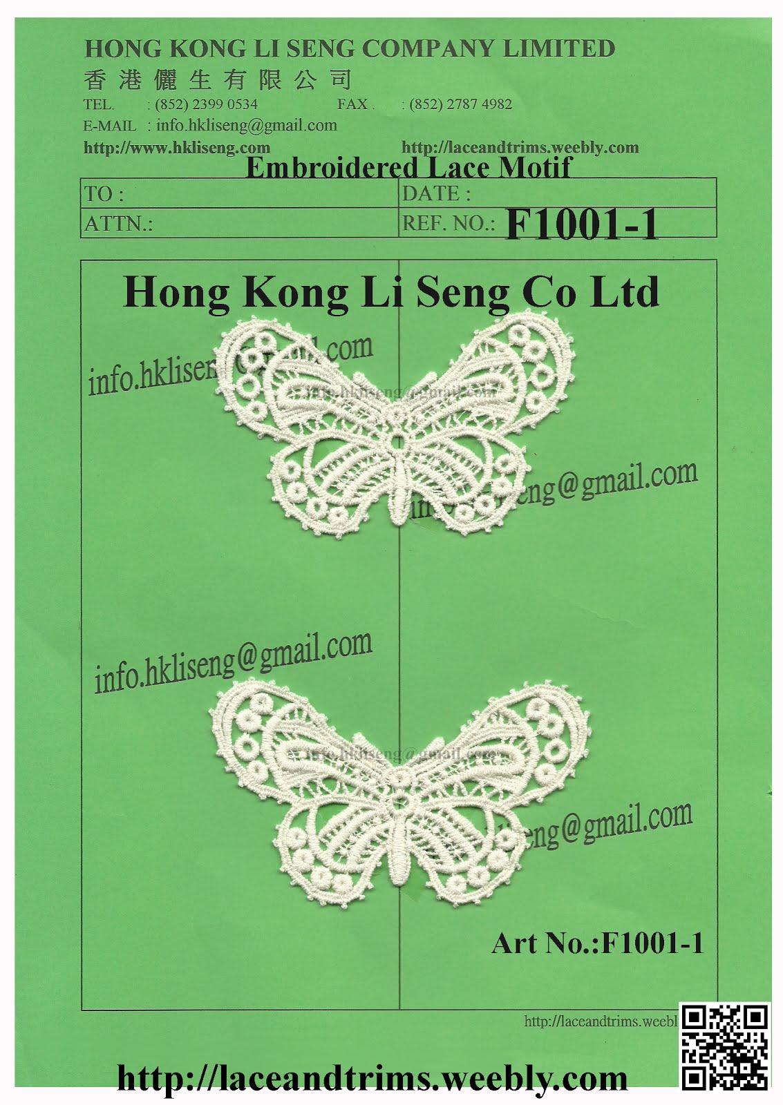 Lace Trim Wholesale Manufacturer Supplier