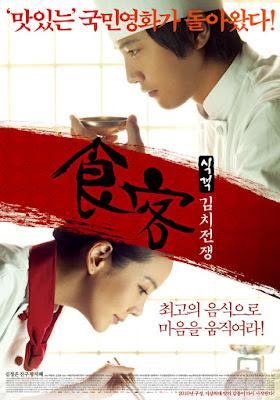 lerand-chef-2-kimchi-war capitulos completos