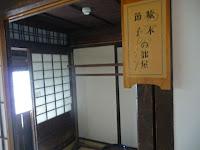 啄木と節子が暮らした「四畳半」の部屋。