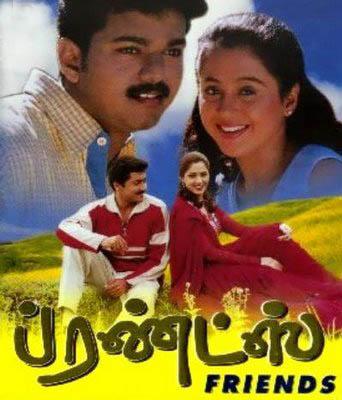 Tamil Mystery Movies