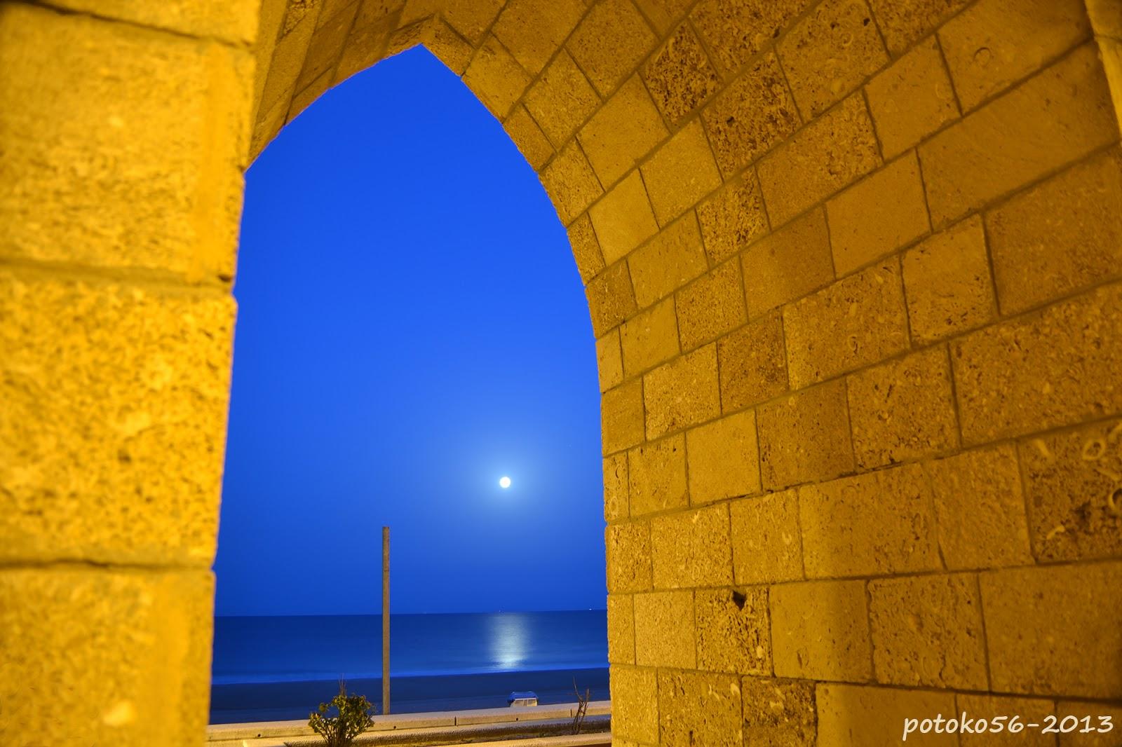 Una puerta al paraiso Rota