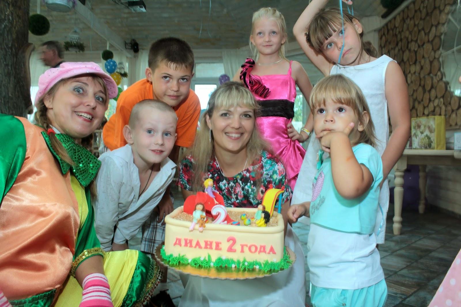 день рождения смоленск, аниматор в Смоленске, праздник в Смоленске, клоун на детский праздник Смоленск