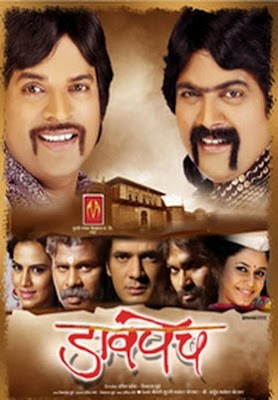 Davpech 2011 Marathi Movie Watch Online