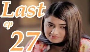 Tere Mere Beech Last Episode 27 by Hum Tv