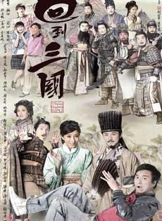 Phim Hồi Đáo Tam Quốc - Three Kingdoms