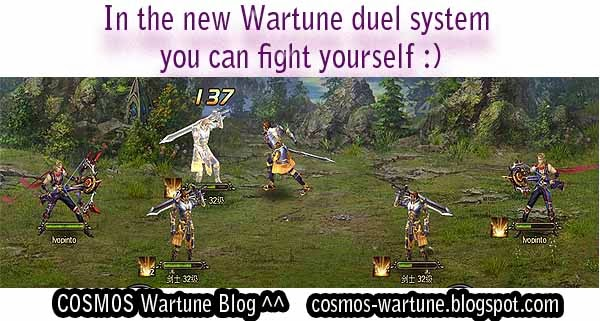 Wartune trading system