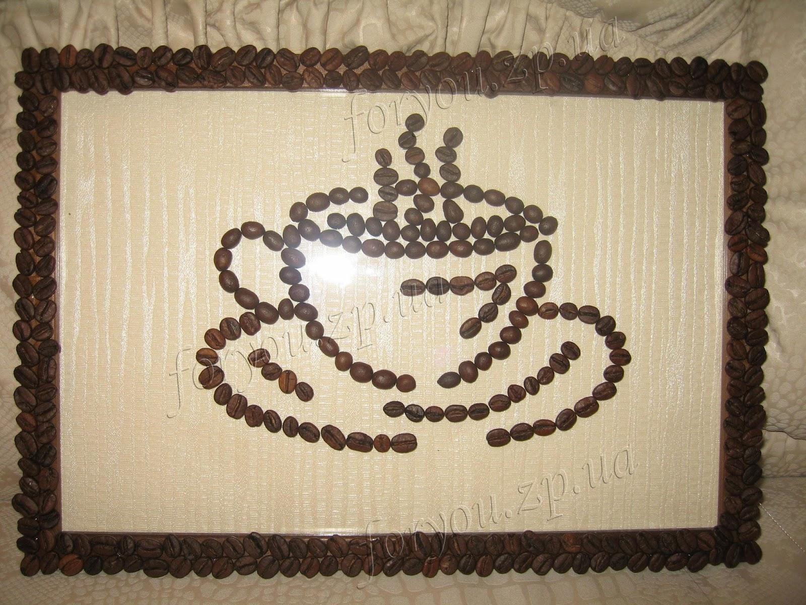 Поделки из круп и кофейных зерен