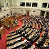 Κυβέρνηση εθνικής ενότητας ζητούν Έλληνες τέως βουλευτές και ευρωβουλευτές...
