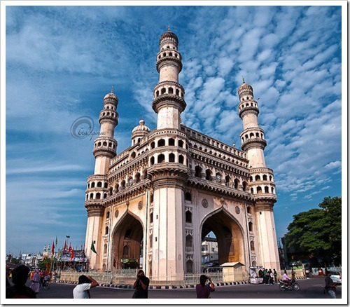 ANDHARAVIHAR: Hyderabad Tourism Sports And Historical Places
