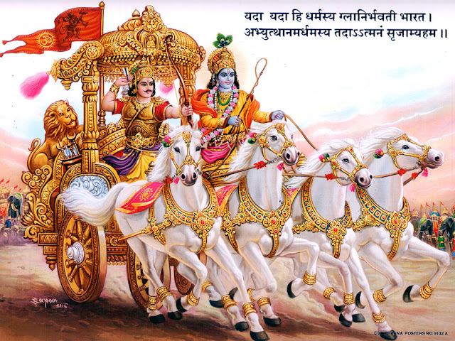 Mahabharat  Still, Image, Photo, Picture, Wallpaper
