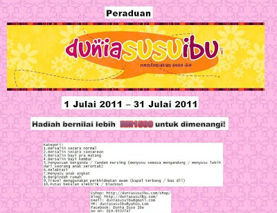 Peraduan Dunia Susu Ibu 2011