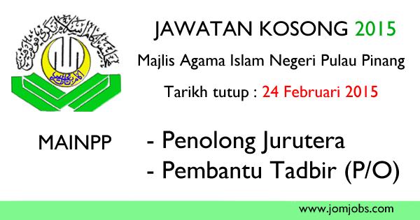 Jawatan Kosong MAINPP 2015 - Majlis Agama Islam Pulau Pinang