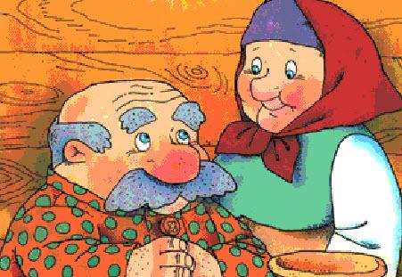 Притча про любовь: Старик и старуха