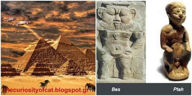 Υπήρχαν Greys και Υβρίδια στην Προϊστορική Αίγυπτο…