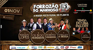 Forró do Manhoso
