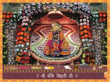 Bake Bihari Temple Vrindavan