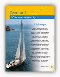 http://ebooks.edu.gr/modules/ebook/show.php/DSDIM-F102/416/2789,10576/