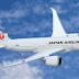 Layanan e-Comic dalam pesawat JAL