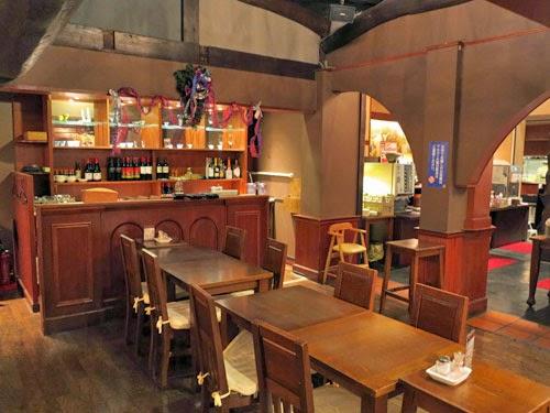 Deutsche Restaurant, Fujigaoka, Nagoya, Aichi.