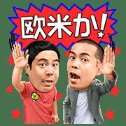 Taka & Toshi สติกเกอร์พูดได้