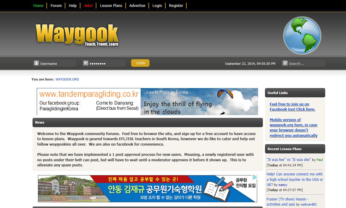 Website for English teachers, Waygook