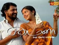Maina 2010 Tamil Movie Watch Online
