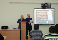 """Секція """"Сучасні комп´ютерні технології в економіці й освіті"""" 23 науково-теоретичної конференції студентів."""