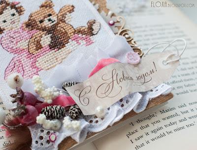 вышивка крестом, открытка, плюшевый мишка, французский дизайн, вероник ажинер,  Mon imagier rétro, автор Véronique Enginger.
