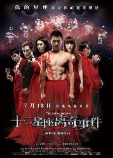 Phim Bí Ẩn Cung Hoàng Đạo - The Zodiac Mystery