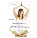 Encyclopaedia Of Health And Yoga Set Of 5 Vol + Rs. 3765 Cashback @ Rs. 5997 - SnapDeal