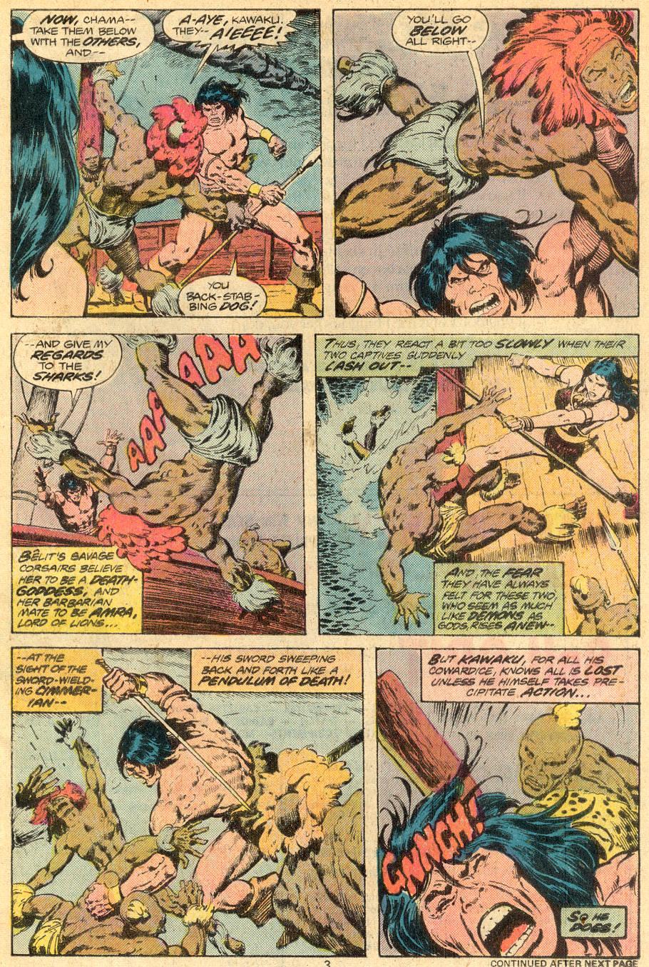 Conan the Barbarian (1970) Issue #73 #85 - English 4